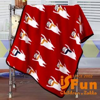 【iSFun】圍巾貓咪*保暖珊瑚絨毛毯/紅100x72cm