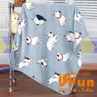 【iSFun】慵懶賤狗*保暖珊瑚絨毛毯/藍100x75cm