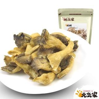 【元氣家】秀珍菇脆片(100g)