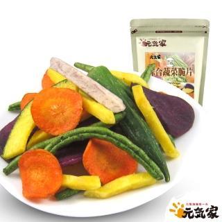 【元氣家】綜合蔬菜脆片(100g)
