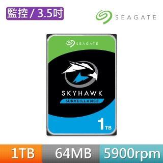 【Seagate】監控專用 1TB 3.5吋SATAⅢ 硬碟(ST1000VX005)