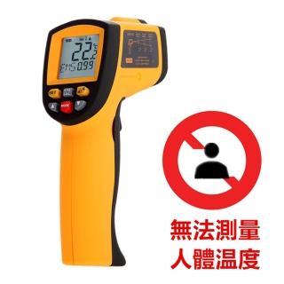 【BENETECH】GM1350 紅外線測溫槍 紅外線溫度計(可測-18-1350度)