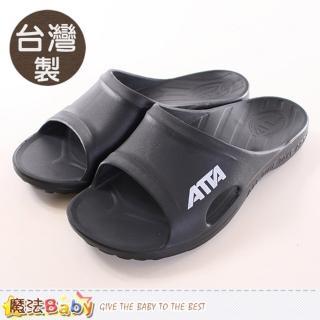 【魔法Baby】成人休閒拖鞋 台灣製減壓足弓運動風拖鞋(sd0072)