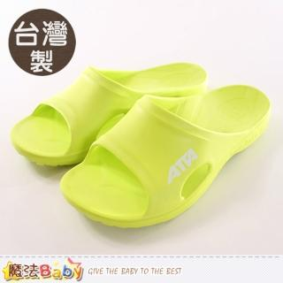 【魔法Baby】成人休閒拖鞋 台灣製減壓足弓運動風拖鞋(sd0073)