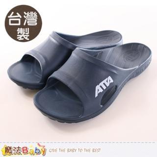 【魔法Baby】成人休閒拖鞋 台灣製減壓足弓運動風拖鞋(sd0074)