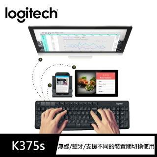 【Logitech 羅技】K375s 無線鍵盤支架組合Multi-Device