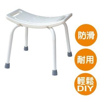 【雙手萬能】浴室防滑舒適椅