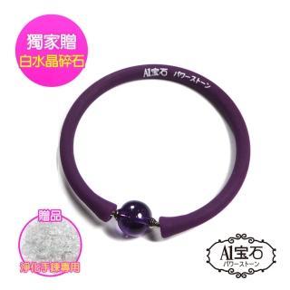 【加贈-日本許願石】頂級紫水晶-開啟智慧偏財運-能量開運手環-招財開運首選(A1寶石X芙羅拉老師)