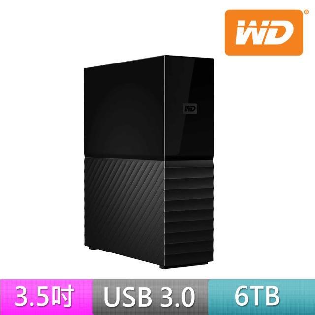 【WD】My Book 6TB 3.5吋外接硬碟(SESN)