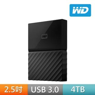 【WD】My Passport 4TB 2.5吋行動硬碟/WESN(黑)