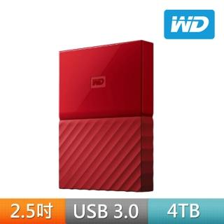 【WD】My Passport 4TB 2.5吋行動硬碟/WESN(紅)