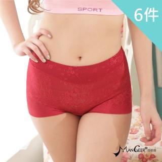 【曼格爾】100%親膚蠶絲無痕修飾提臀褲隨機6件組
