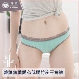 【PEILOU】貝柔蕾絲無縫中/低腰三角褲-愛心湖綠