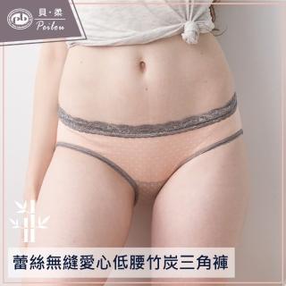 【PEILOU】貝柔蕾絲無縫中/低腰三角褲-愛心橘粉