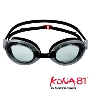 【美國巴洛酷達Barracuda】KONA81三鐵度數泳鏡K514(鐵人三項近視專用)