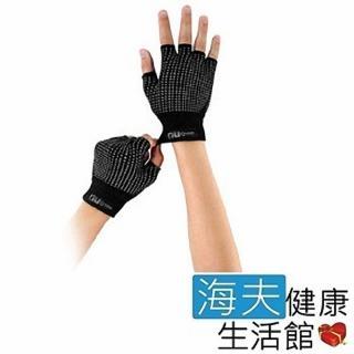 【恩悠數位】NU 鈦鍺能量護手套