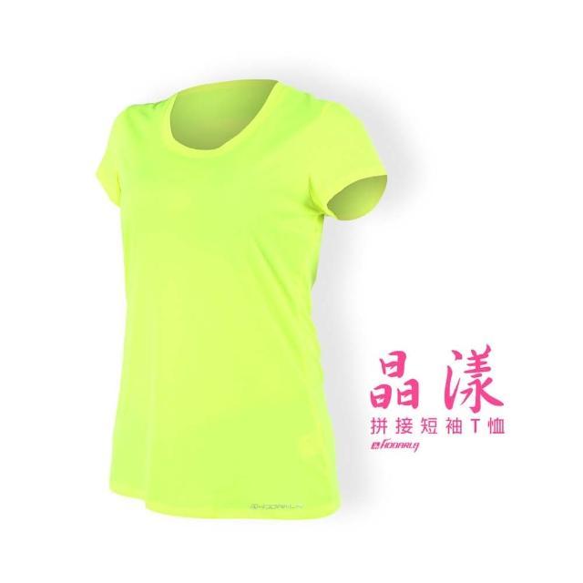 【HODARLA】女晶漾拼接短袖T恤-短T 慢跑 路跑 有氧 健身 瑜珈(螢光黃)