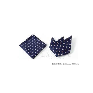【拉福】小花西裝口袋巾裝飾新郎晏會(藍底)