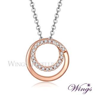 【WINGS】幸福環繞 精鍍玫瑰金璀璨方晶鋯石項鍊(吊墜 墜子)