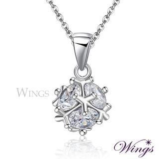 【WINGS】晶球閃耀 進口方晶鋯石美鑽項鍊(吊墜 墜子)