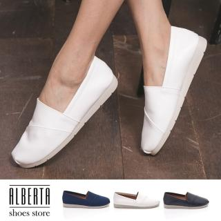 【Alberta】MIT台灣製 素色簡約舒適 好穿拖 圓頭平底 包鞋 懶人鞋 休閒鞋(白)