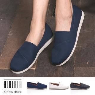 【Alberta】MIT台灣製 素色簡約舒適 好穿拖 圓頭平底 包鞋 懶人鞋 休閒鞋(藍)