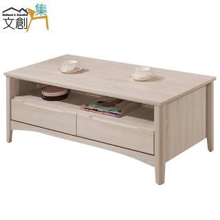 【文創集】艾頓  時尚4尺木紋大茶几(附贈收納椅凳二張)