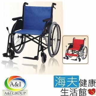 【海夫健康生活館】康復 F-16鋁合金輪椅