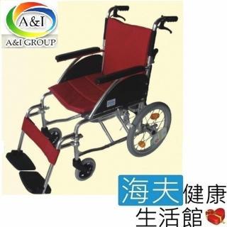 海夫健康生活館 康復 F17-1662可拆腳輪椅