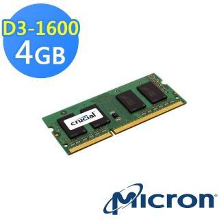 【Micron】Crucial NB-DDRIII 1600/4GB RAM(雙面顆粒/雙電壓)
