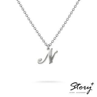 【STORY ACCESSORY】字母系列-字母N 純銀項鍊
