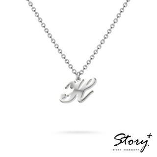 【STORY ACCESSORY】字母系列-字母H 純銀項鍊