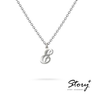 【STORY ACCESSORY】字母系列-字母E 純銀項鍊