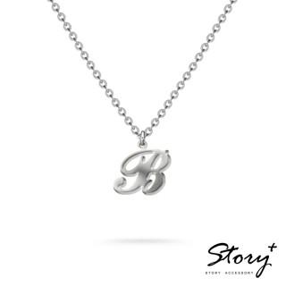【STORY ACCESSORY】字母系列-字母B 純銀項鍊