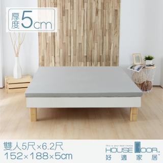 ~House Door~超吸濕排濕表布5cm厚全平面竹炭純記憶床墊^(雙人5尺^)