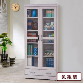 【Homelike】梅薇2.7尺下抽書櫃