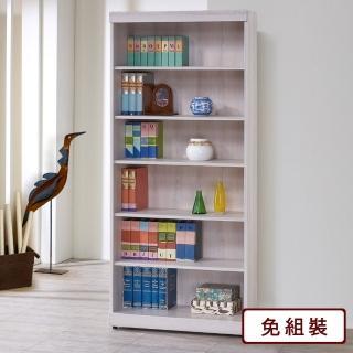 【Homelike】梅薇2.7尺開放書櫃