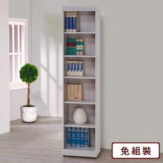 【Homelike】梅薇1.3尺開放書櫃