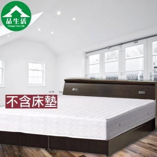 【品生活】經典二件式房間組2色可選-雙人加大6尺(床頭+床底)