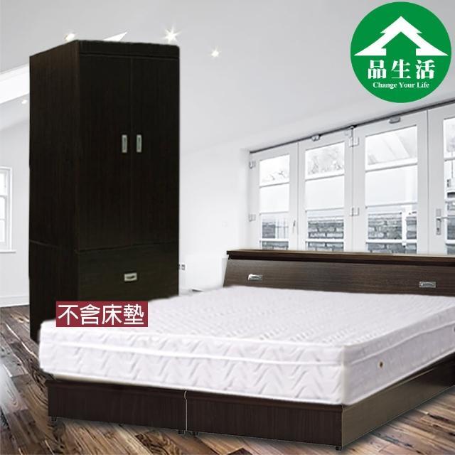 【品生活】經典優質三件式房間組2色可選-雙人加大6尺(床頭+床底+衣櫥 不含床墊-6分板)