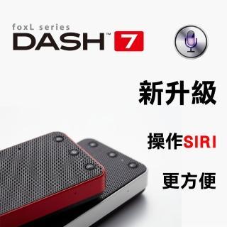 【soundmatters】foxL Dash 7 輕薄藍牙喇叭 SIRI版