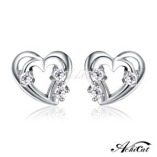 【AchiCat】925純銀耳環 純真的心 純銀耳針 愛心 GS6035