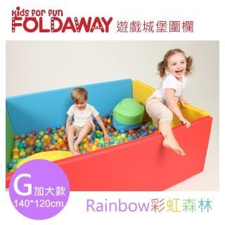 【FOLDAWAY】Bumper Mat 遊戲城堡圍欄(Rainbow彩虹森林 - 加大140*120*50cm 厚度4cm)