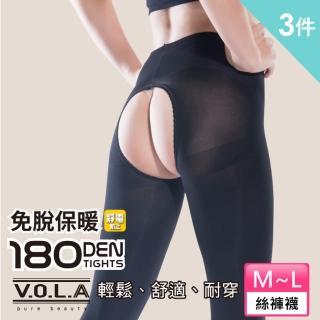 【VOLA薇菈】免脫保暖 輕鬆舒適耐穿 雙面開檔 三雙入(採用雙面雕空設計 開口加大)