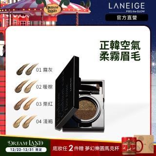 【LANEIGE 蘭芝】有型有色氣墊塑眉盤