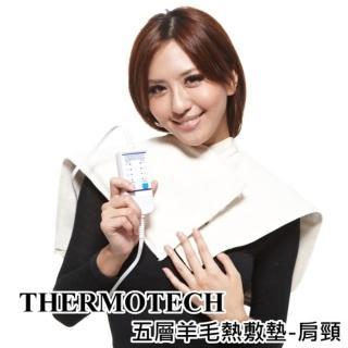 【THERMOTECH】五層式羊毛4段式熱敷墊(肩頸)