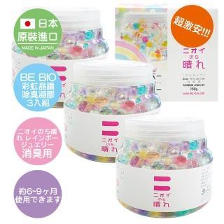 【日本原裝】BE BIO彩虹晶鑽除臭凝膠-3入(日本納豆菌淨化專利技術)