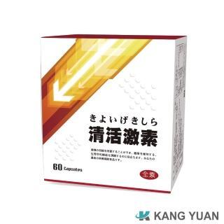 【康沅】清活激素X3盒(蛋白質纖維酵素)