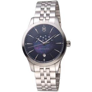 【維氏 VICTORINOX】SWISS ARMY ALLIANCE 腕錶系列(VISA-241752)