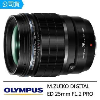 【OLYMPUS】M.ZUIKO DIGITAL ED 25mm F1.2 PRO(公司貨)